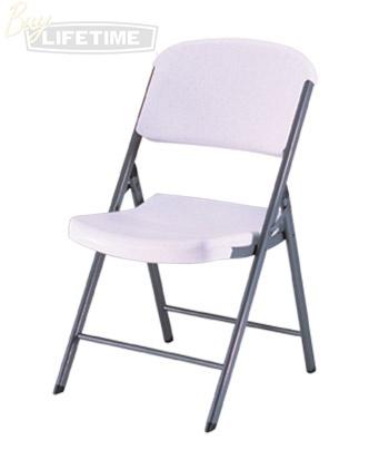 350_folding_chair_-_white